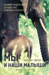 My_i_malyshi_oblozhka_426