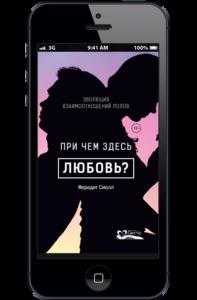 Pri_chem_zdes_lyubov_nov